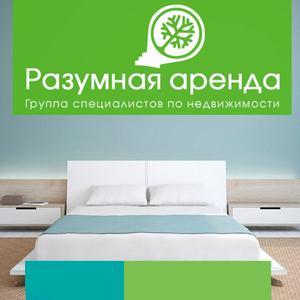 Аренда квартир и офисов Краснодара