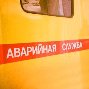 Аварийные службы Краснодара