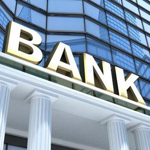 Банки Краснодара