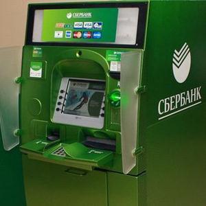Банкоматы Краснодара
