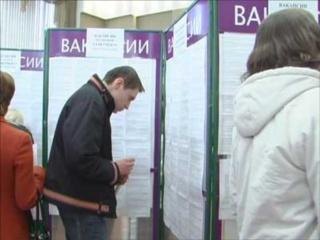 Центры занятости Краснодара