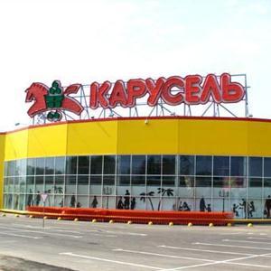 Гипермаркеты Краснодара
