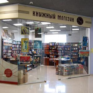Книжные магазины Краснодара