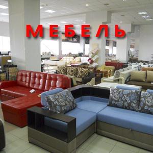 Магазины мебели Краснодара