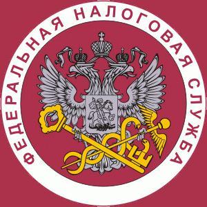 Налоговые инспекции, службы Краснодара