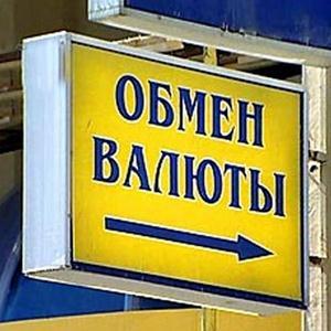 Обмен валют Краснодара