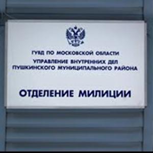 Отделения полиции Краснодара