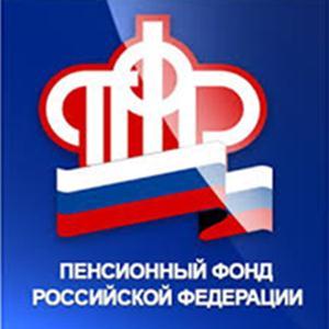 Пенсионные фонды Краснодара