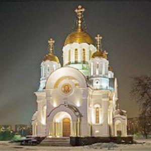 Религиозные учреждения Краснодара