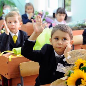 Школы Краснодара