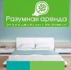 Аренда квартир и офисов в Краснодаре