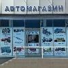 Автомагазины в Краснодаре