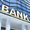 Банки в Краснодаре