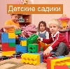 Детские сады в Краснодаре