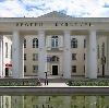 Дворцы и дома культуры в Краснодаре