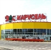 Гипермаркеты в Краснодаре