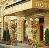 Гостиницы в Краснодаре