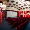 Кинотеатры в Краснодаре