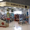 Книжные магазины в Краснодаре