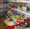 Магазины хозтоваров в Краснодаре