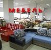 Магазины мебели в Краснодаре