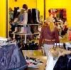 Магазины одежды и обуви в Краснодаре