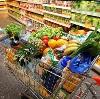 Магазины продуктов в Краснодаре