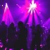 Ночные клубы в Краснодаре