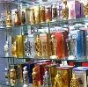Парфюмерные магазины в Краснодаре