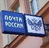 Почта, телеграф в Краснодаре
