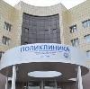 Поликлиники в Краснодаре