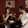 Рестораны, кафе, бары в Краснодаре