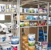Строительные магазины в Краснодаре