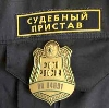 Судебные приставы в Краснодаре