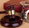 Суды в Краснодаре