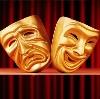 Театры в Краснодаре