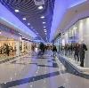 Торговые центры в Краснодаре