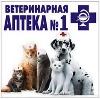 Ветеринарные аптеки в Краснодаре