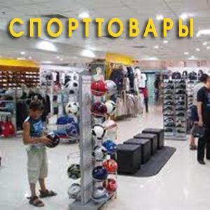 Спортивные магазины Краснодара