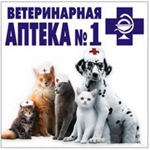 Ветеринарные аптеки Краснодара